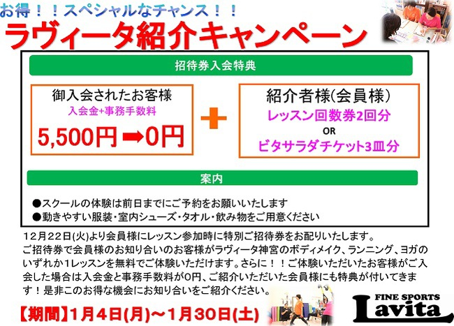 お客様招待券.jpg