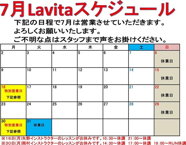 カレンダー - コピー.jpg