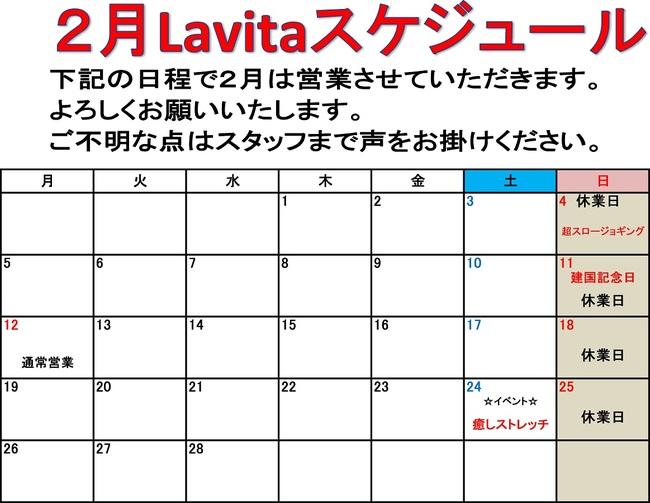 スケジュール  カレンダー - コピー.jpg