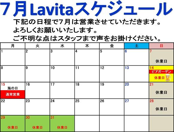 スケジュール  カレンダー7.jpg