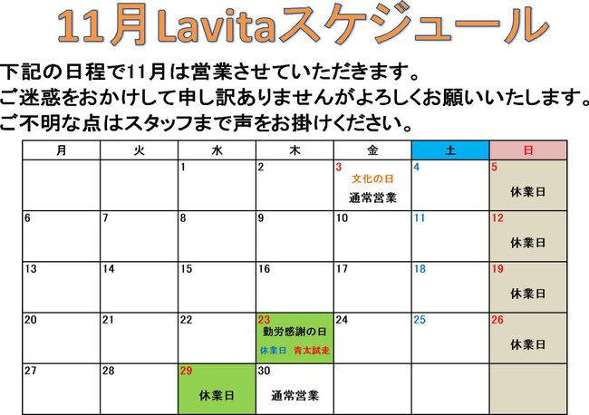 スケジュール  カレンダー.jpg