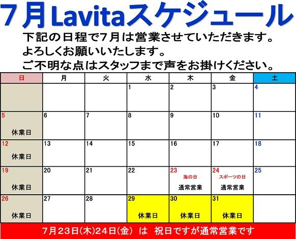 スケジュールカレンダー.jpg