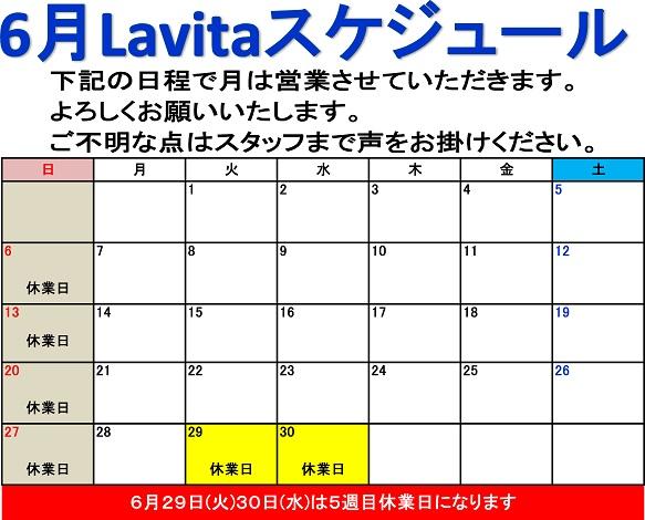 スケジュールカレンダー2021.6.jpg