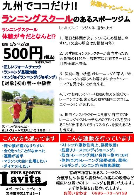 営業ツールPOP - コピー.jpg
