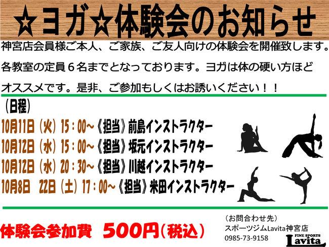 6月5週目休業日のお知らせ.jpg