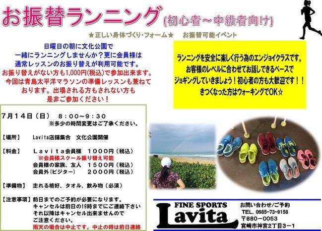 .4ふりかえRUN2018.jpg
