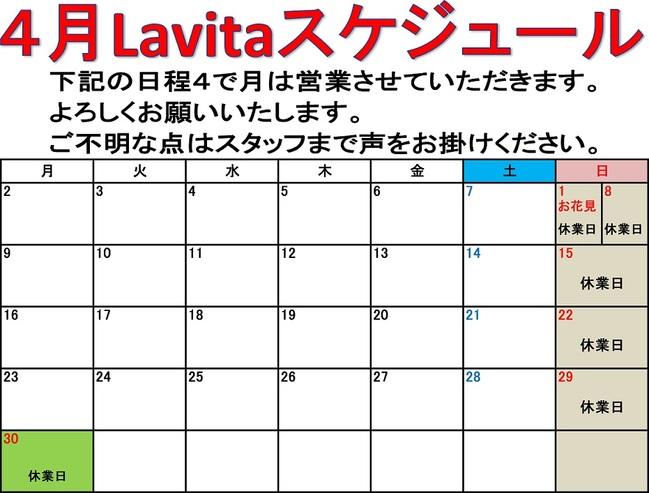 4スケジュール  カレンダー - コピー.jpg