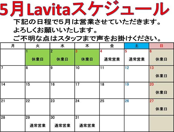 5スケジュール  カレンダー.jpg