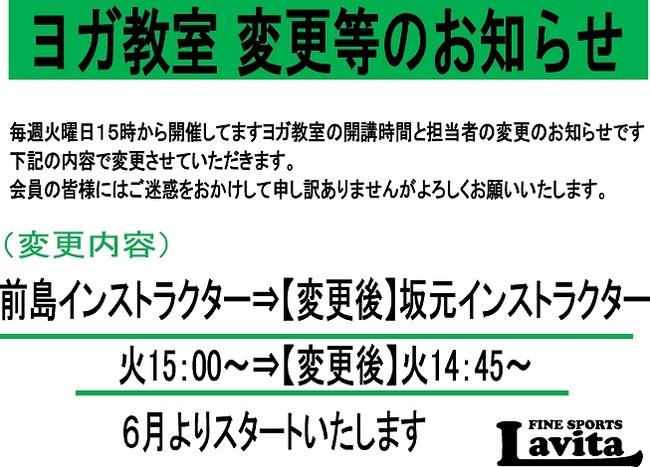 5週目休業日のお知らせ - コピー.jpg