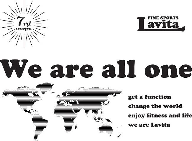 Lavita様校正03 - コピー.jpg