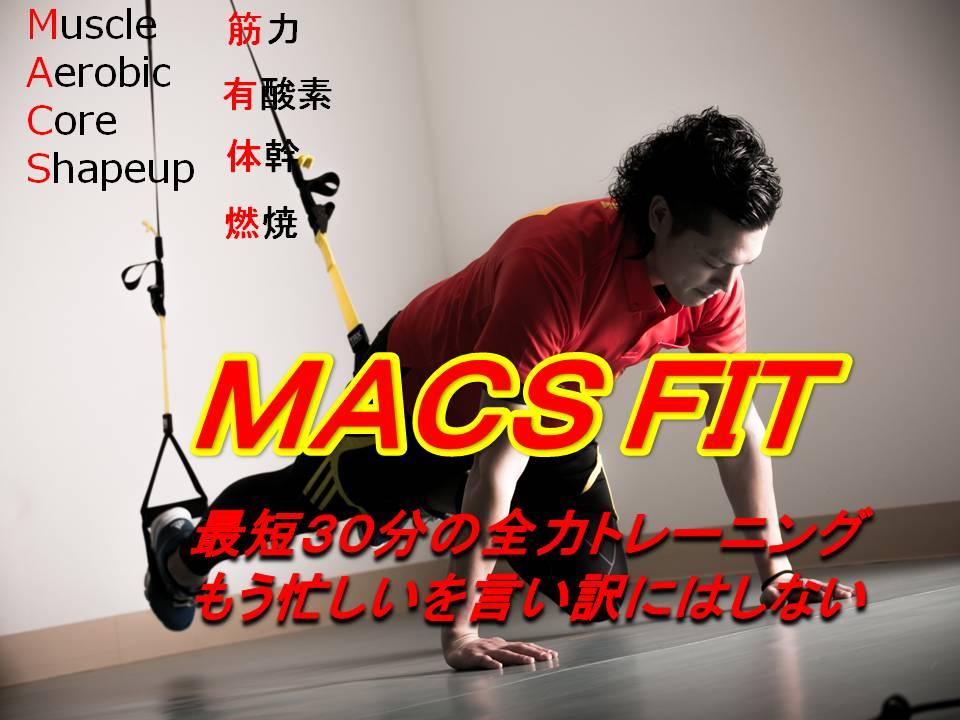MACSFIT2.jpg